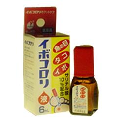 【第2類医薬品】【横山製薬】イボコロリ 6ml ※お取り寄せになる場合もご・・・