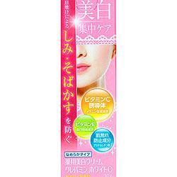 【協和新薬】クレパミン ホワイトC 30g ※お取り寄せ商品
