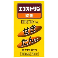 【第(2)類医薬品】【大昭製薬】エフストリン 84錠 ※お取り寄せになる場合・・・