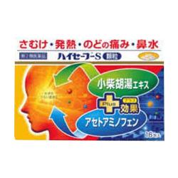 【第(2)類医薬品】【大昭製薬】ハイセーフーS顆粒 16包 ※お取り寄せにな・・・