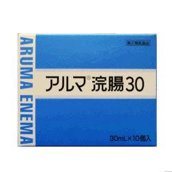 【第2類医薬品】【大昭製薬】アルマ浣腸30 30ml×10個入 ※お取り寄・・・