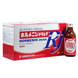 【第3類医薬品】【大昭製薬】ホルメニンドリンクRJ(赤) 100ml×1・・・