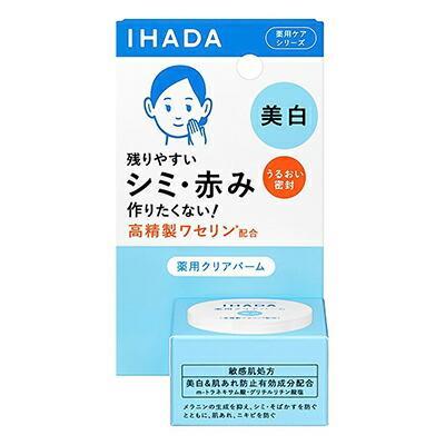 【資生堂薬品】イハダ 薬用クリアバーム クリーム 18g(医薬部外品)※お取り・・・