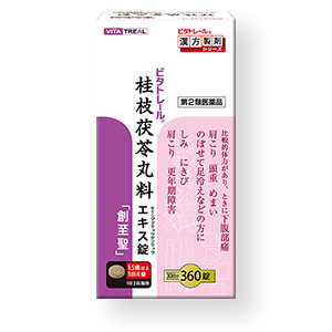【第2類医薬品】ビタトレール 桂枝茯苓丸錠「創至聖」 360・・・