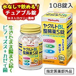 【ヤクルト】ヤクルトBL整腸薬S錠(指定医薬部外品) 108・・・
