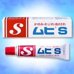 【第3類医薬品】【池田模範堂】ムヒS 18g