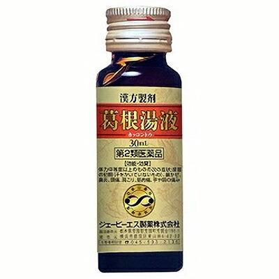 【第2類医薬品】JPS葛根湯 30ml