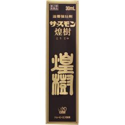 【第2類医薬品】【ジェーピーエス製薬】サースモン煌樹 30ml ※お取り寄・・・