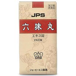 【第2類医薬品】【ジェーピーエス製薬】六味丸料(ろくみがんりょう)エキス・・・