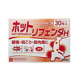 【第3類医薬品】【タカミツ】ホットリフェンダH 30枚入 ※お取り寄せになる・・・