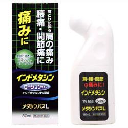 【第2類医薬品】【タカミツ】メタシンパス L 80ml ※お取り寄せになる・・・