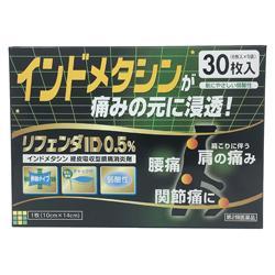 【第2類医薬品】【タカミツ】リフェンダID0.5% (冷感タイプ) 30・・・