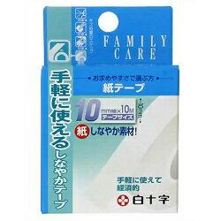 【白十字】白十字 ファミリーケア 紙テープ 10mm×10m ※お取り寄せ商品