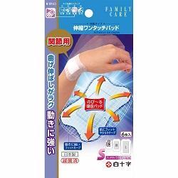 【白十字】FC 伸縮ワンタッチパッド Sサイズ 6枚入 ※一般医療機器 ※・・・