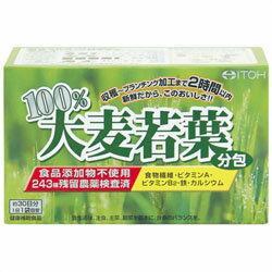 【井藤漢方製薬】100%大麦若葉 3g×30袋 ※お取り寄せ商品