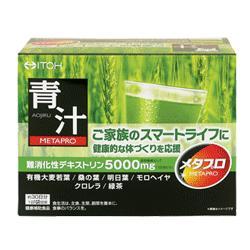 【井藤漢方製薬】メタプロ青汁(8g*30袋) ※お取り寄せ商品