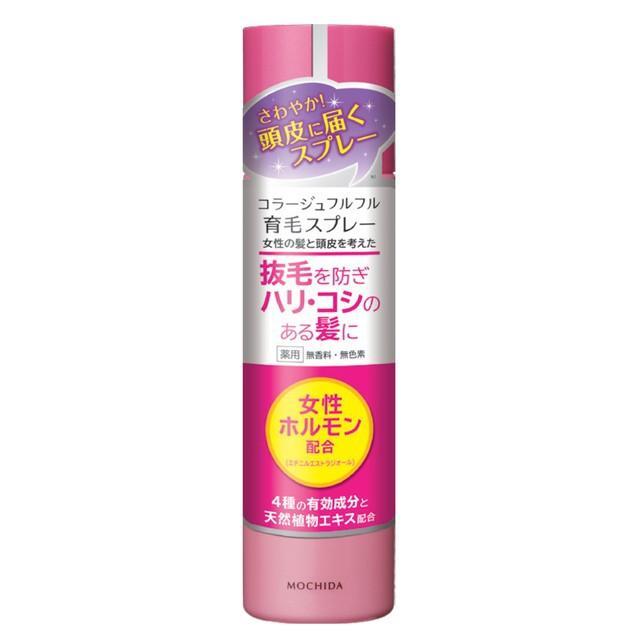 【持田ヘルスケア】コラージュフルフル 育毛スプレー 150g ※お取り寄せ商品