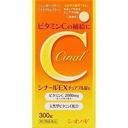 【第3類医薬品】【シオノギヘルスケア】シナールEXチュアブル錠e 300・・・