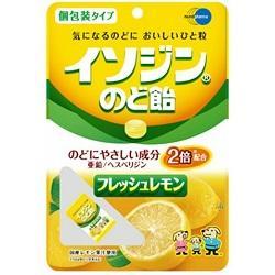 【ムンディファーマ】イソジン のど飴 フレッシュレモン味 54g ※お取り・・・