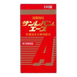 【第3類医薬品】【日水製薬】サンレバンエース 240錠 ※お取り寄せになる・・・