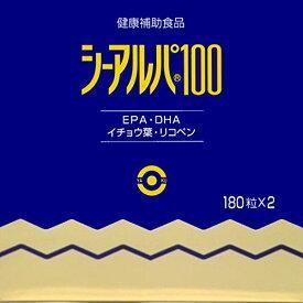 【日水製薬】シーアルパ100 180粒×2本 ※お取り寄せ商品 商品画像1:メディストック カーゴ店