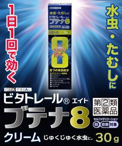 【第(2)類医薬品】ビタトレール ブテナ8クリーム 30g 【訳あり】使用期・・・:メディストック カーゴ店