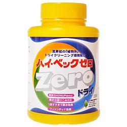 ハイ・ベック Zero 本体 1.1kg ※お取り寄せ商品