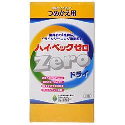 ハイ・ベック Zero  詰替え用  1kg ※お取り寄せ商品