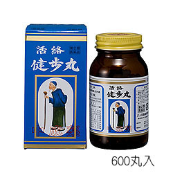 【第(2)類医薬品】【八ツ目製薬】活絡健歩丸(かつらくけんぽがん) 600・・・