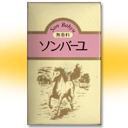 【薬師堂】ソンバーユ 無香料 70ml 商品画像1:メディストック カーゴ店