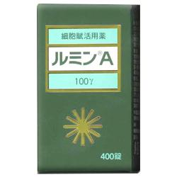 【第3類医薬品】【森田薬品】ルミンA100γ 400錠 商品画像1:メディストック カーゴ店