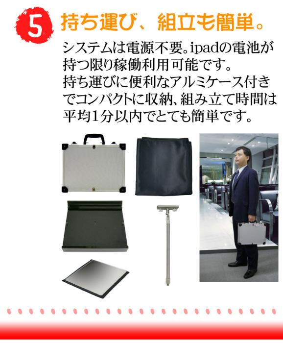 ■【新品・日本製・メーカー直送】【ページワン/PAGEONE】iPad専用プロンプター Prompter Duo PD-100 Camera & Speech 【メーカー保証付き!】 商品画像11:見てね価格kaago店