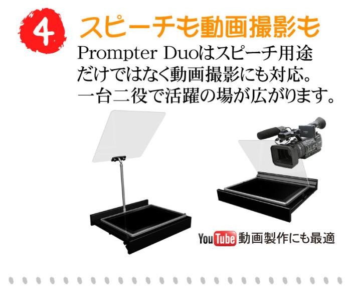 ■【新品・日本製・メーカー直送】【ページワン/PAGEONE】iPad専用プロンプター Prompter Duo PD-100 Camera & Speech 【メーカー保証付き!】 商品画像10:見てね価格kaago店