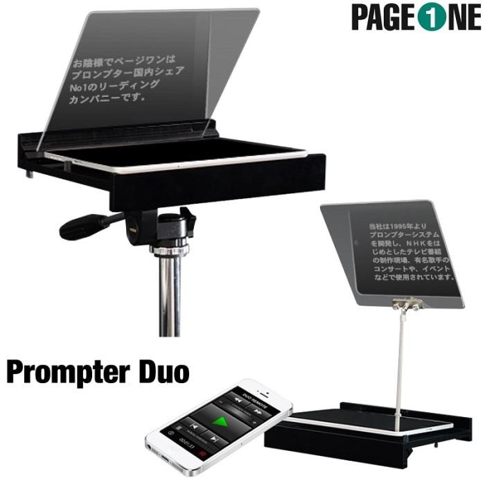 ■【新品・日本製・メーカー直送】【ページワン/PAGEONE】iPad専用プロンプタ・・・