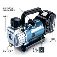 マキタ【makita】18V6.0Ah充電式真空ポンプ VP180DRG★【電池・充電器・ケース付】