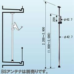 日晴金属【パラボラキャッチャー】BS・CSアンテナ取付金具簡易型ベランダ取付・・・