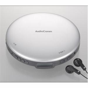 オーム電機【OHM】ポータブルCDプレーヤー AudioComm CDP-803Z★【CDP803Z】