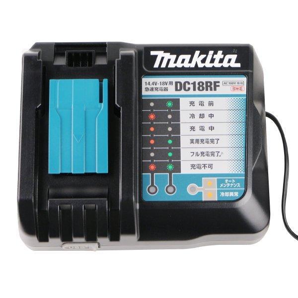 マキタ 急速充電器 (DC18RF)