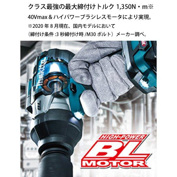 マキタ 充電式インパクトレンチ (TW001GRDX) 商品画像2:ニッチ・リッチ・キャッチKaago店