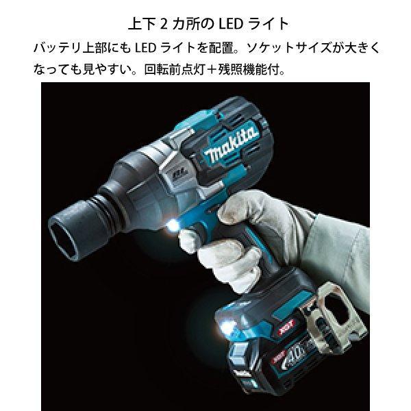 マキタ 充電式インパクトレンチ (TW001GRDX) 商品画像11:ニッチ・リッチ・キャッチKaago店