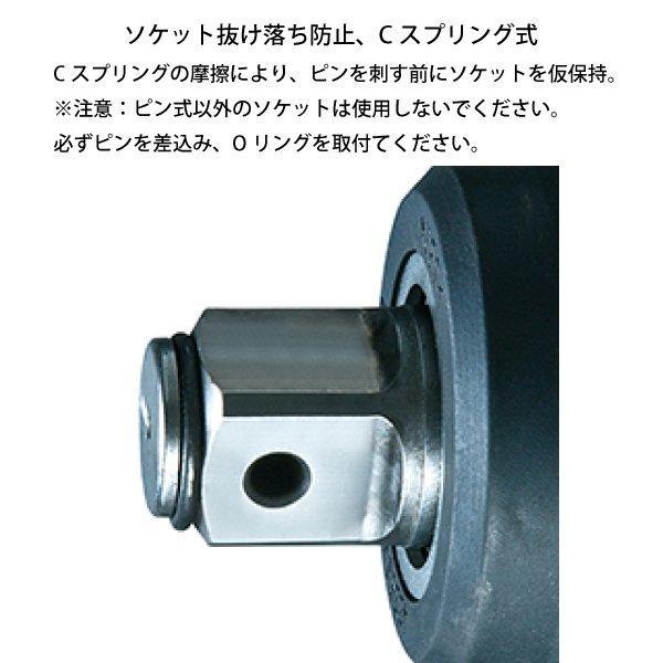 マキタ 充電式インパクトレンチ (TW001GRDX) 商品画像12:ニッチ・リッチ・キャッチKaago店