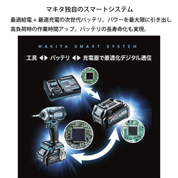 マキタ 充電式インパクトレンチ (TW001GRDX) 商品画像13:ニッチ・リッチ・キャッチKaago店