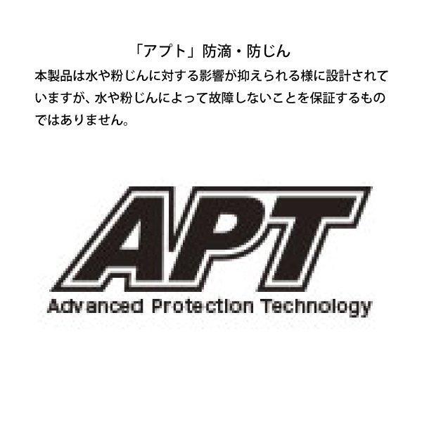 マキタ 充電式インパクトレンチ (TW001GRDX) 商品画像14:ニッチ・リッチ・キャッチKaago店