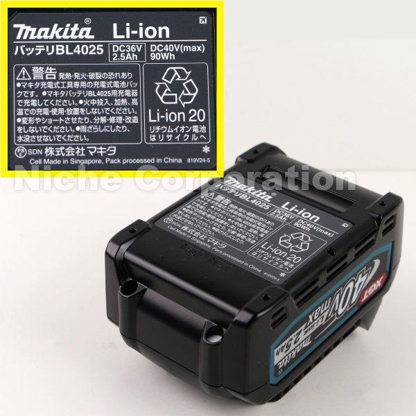 マキタ 充電式インパクトレンチ (TW001GRDX) 商品画像15:ニッチ・リッチ・キャッチKaago店