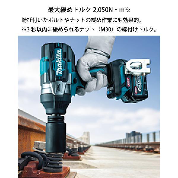 マキタ 充電式インパクトレンチ (TW001GRDX) 商品画像3:ニッチ・リッチ・キャッチKaago店