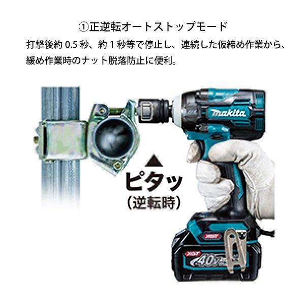 マキタ 充電式インパクトレンチ (TW001GRDX) 商品画像5:ニッチ・リッチ・キャッチKaago店