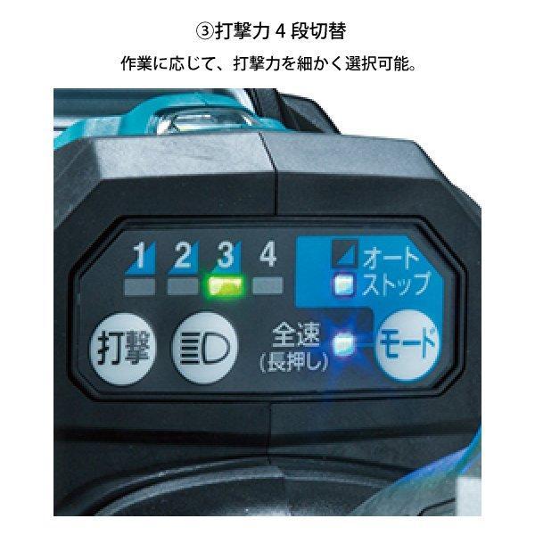 マキタ 充電式インパクトレンチ (TW001GRDX) 商品画像8:ニッチ・リッチ・キャッチKaago店