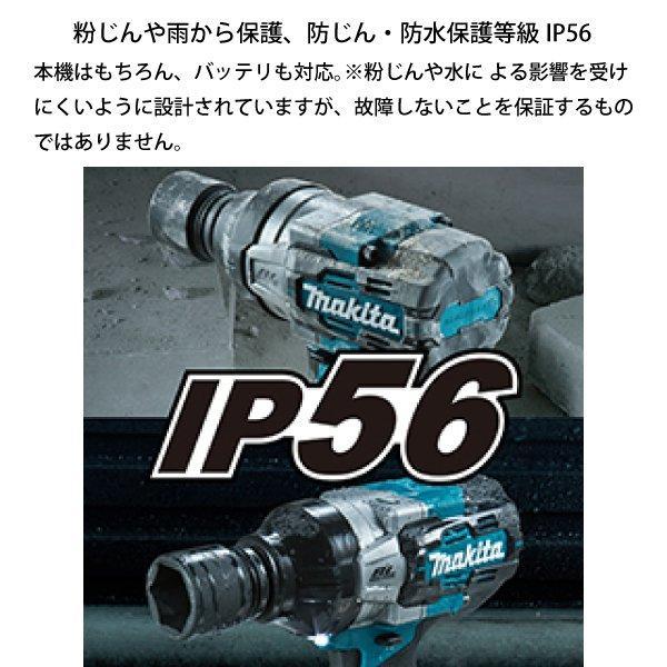 マキタ 充電式インパクトレンチ (TW001GRDX) 商品画像9:ニッチ・リッチ・キャッチKaago店