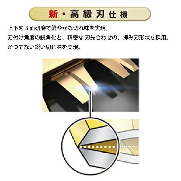 マキタ 充電式生垣バリカン 刈込幅 360mm (MUH365DRF) 商品画像5:ニッチ・リッチ・キャッチKaago店