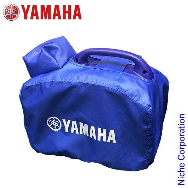 QT4-YSK-200-001) ボディーカバー ブルー (EF900iS/EF9HiS用):ニッチ・リッチ・キャッチKaago店